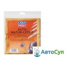 Платок Liqui Moly для полировки из натуральной кожи