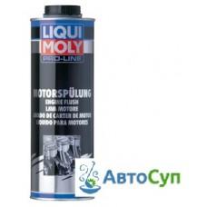 Средство для профессиональной промывки двигателя Liqui Moly Pro-Line