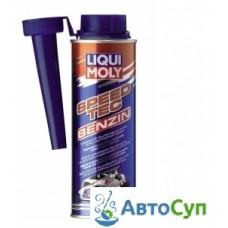 Присадка в бензин формула скорости Liqui Moly Speed Tec