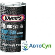Wynn's Cooling System Stop Leak (остановка течи системы охлаждения)