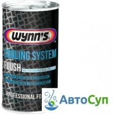 Wynn's Cooling System Flush (промывка системы охлаждения)