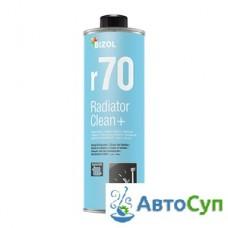 Очиститель системы охлаждения (промывка) BIZOL Radiator Clean+ r70