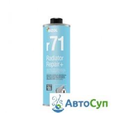 Герметик системы охлаждения Bizol Radiator Repair+ r71